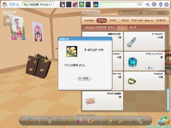 pangya_211.jpg